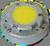 XSM,Xicato Reflector,reflectors, aluminum reflectors, light reflectors, LED reflectors, LED reflector design, LED spot reflectors